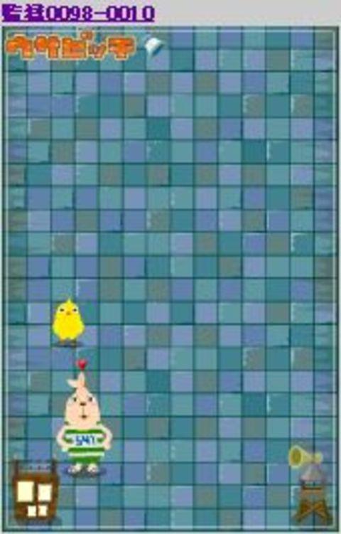 Screenshot00_2