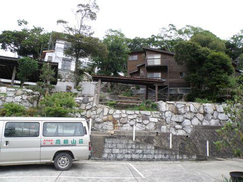 Takaturu